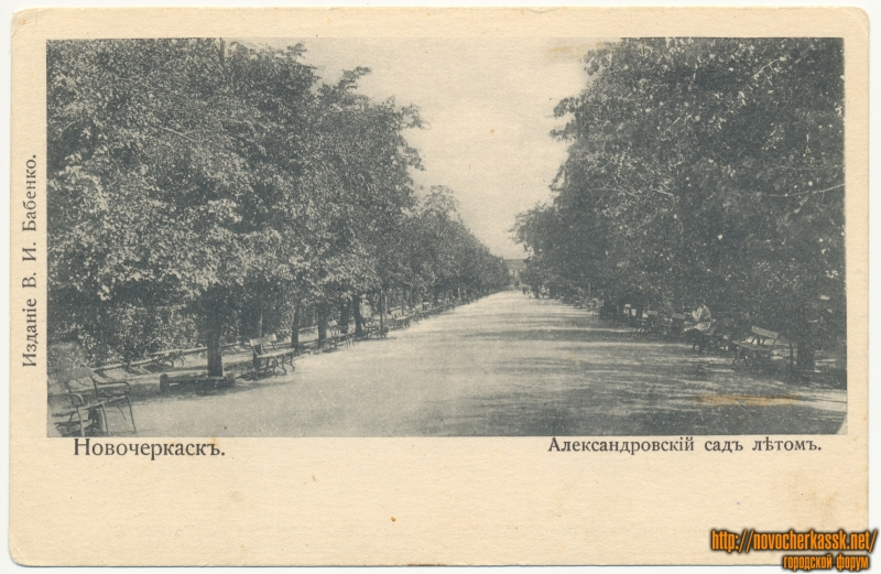 «Александровский сад летом»