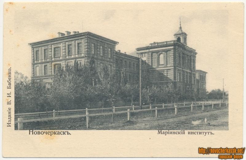 «Мариинский институт»