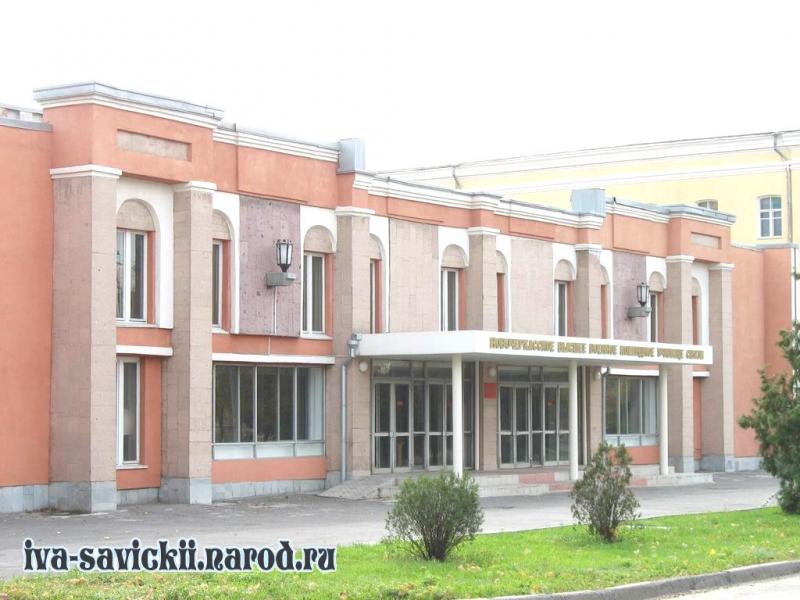 Клуб Училища связи, проспект Платовский