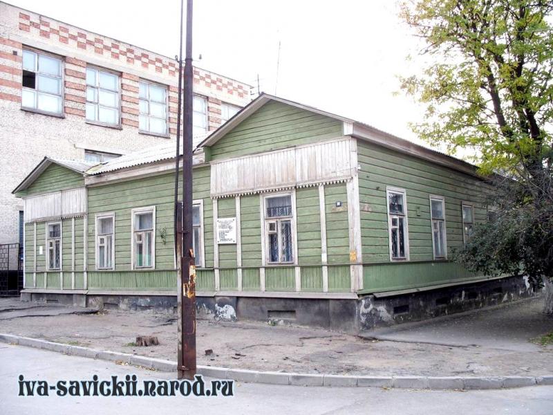 Улица Атаманская, 39 / ул. им. генерала Лебедя, 1