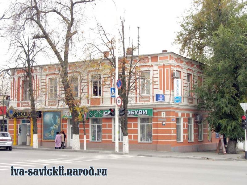 Улица Московская, 5 / улица им. генерала Лебедя