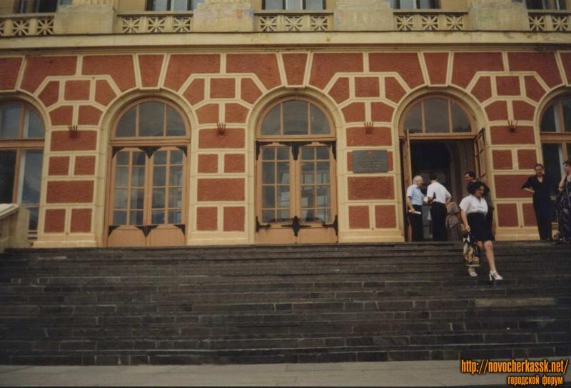 Ступени главного корпуса НПИ. 1998 год