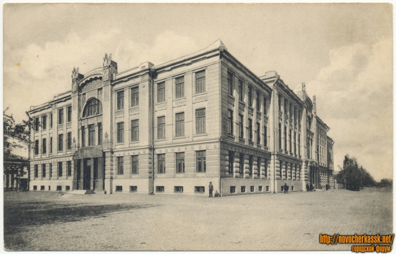«Судебные установления». Здание построено в 1909 году