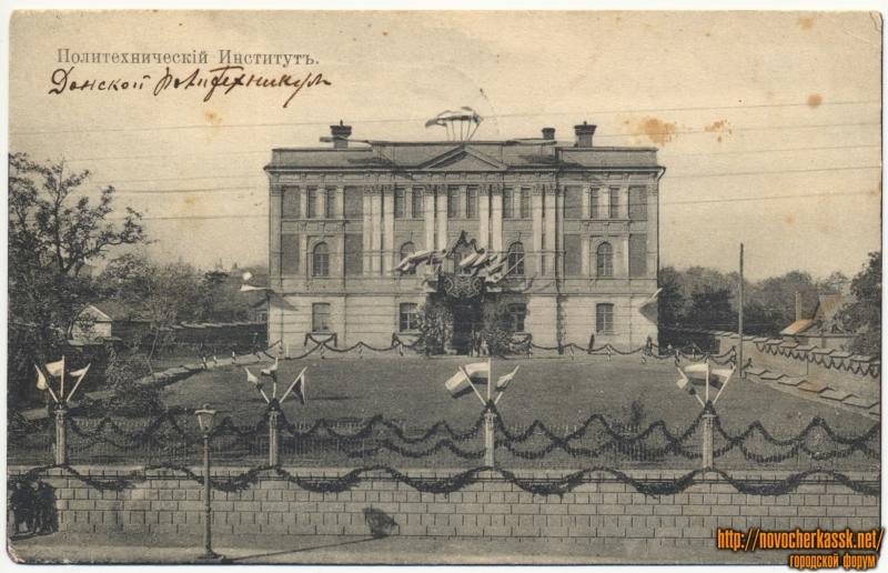«Политехнический институт»