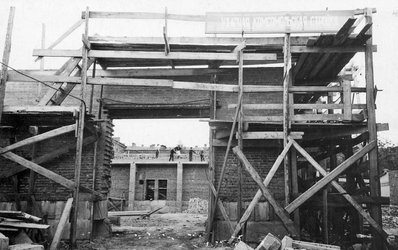 Строительство Бассейна НПИ (1966 год)