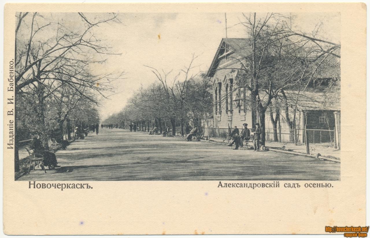 как старые фото александровского парка г новочеркасск для башен были