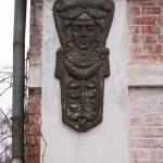 Улица Бакунина, 10. Детали
