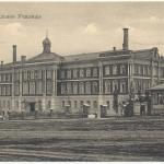 «Епархиальное училище»
