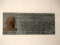 Мемориальная доска Ф.В. Ленгнику в главном корпусе ЮРГПУ (НПИ)