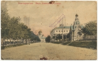 «Вид Платовской улицы»