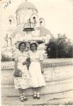 У фонтана в городском парке культуры и отдыха. 1955 год