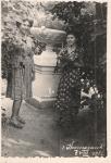 Опознание. Август 1958 года