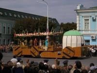 День города (200 лет Новочеркасску). 2005 г.
