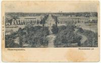 «Московская ул.». Вид на сквер и улицу Московскую с Атаманского дворца