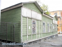 Улица Атаманская, 39
