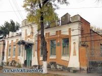 Улица Атаманская, 44В
