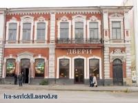 Проспект Платовский, 67