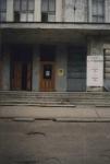 Улица Атаманская. Вход в драмтеатр. 1998 год