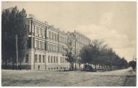 «Реальное училище»