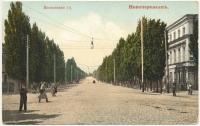 «Московская ул.»