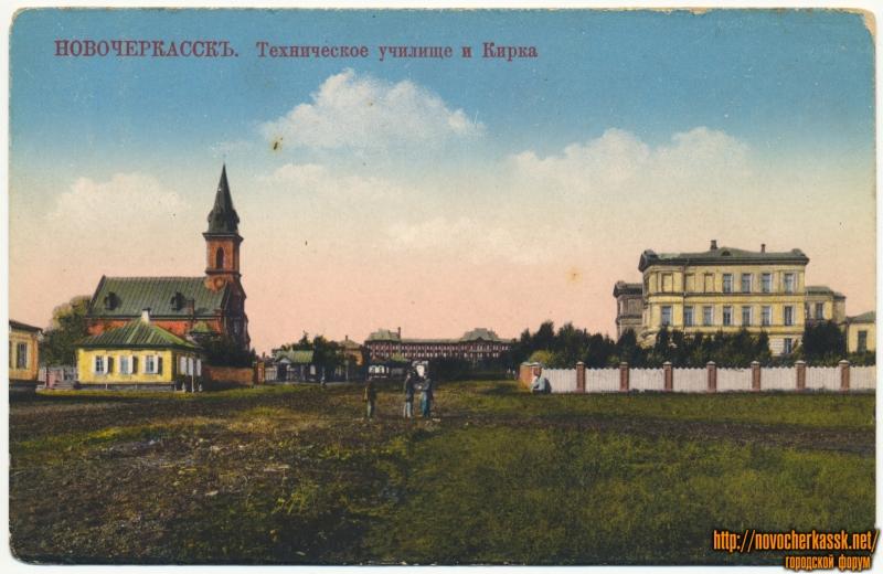 «Техническое училище и Кирка». Вид на улицу Михайловскую