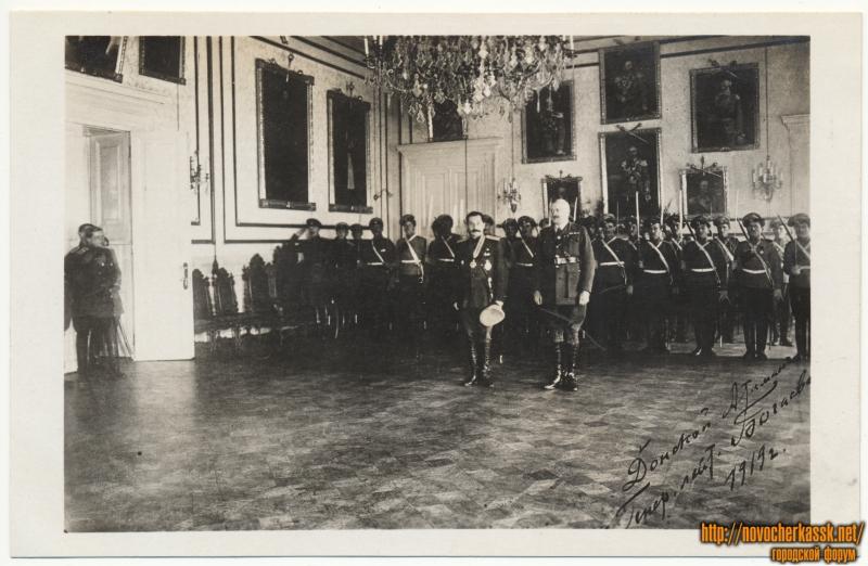 Донской атаман, Генерал-лейтенант Богаевский. 1919 год