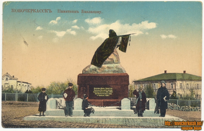«Памятник Бакланову»