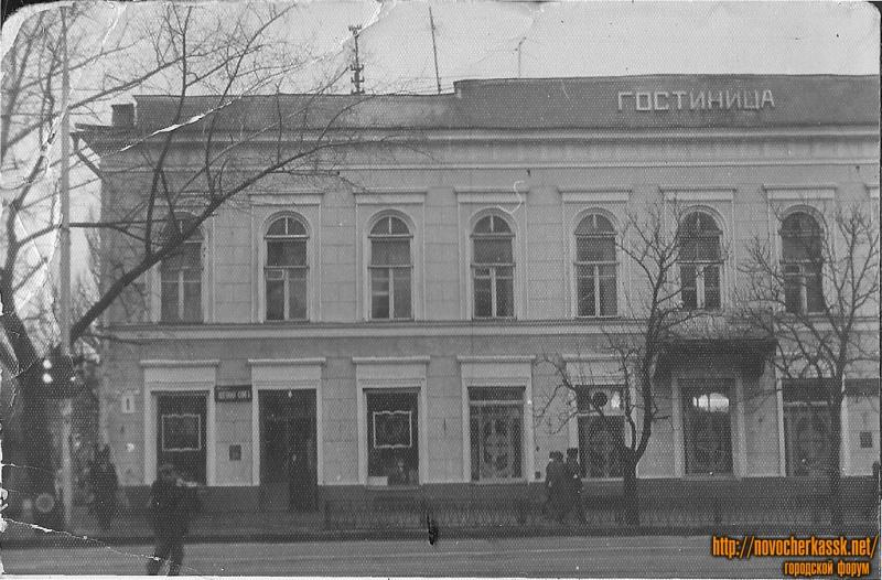 Улица Московская, 1. Гостиница «Южная»