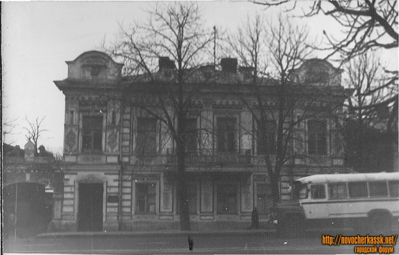 Улица Московская, 47. «Дом счастья»