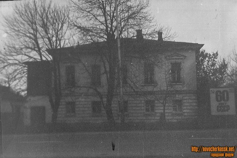 Улица Московская, 63