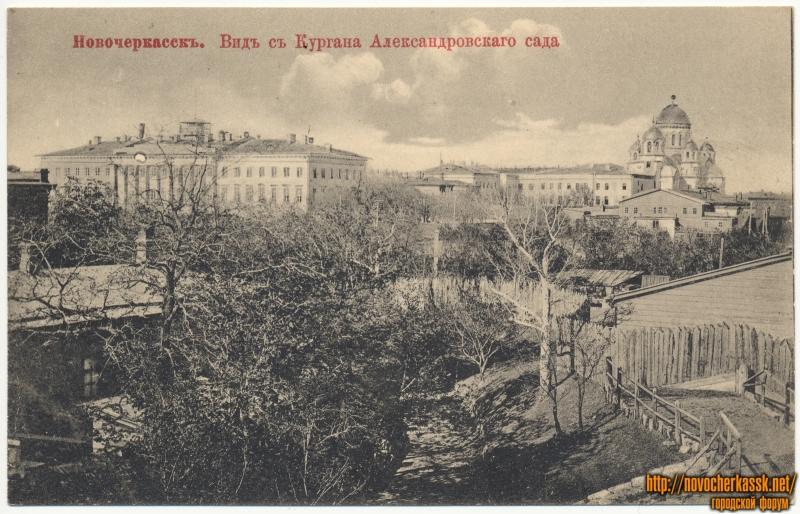 Новочеркасск. Вид с Кургана Александровского сада