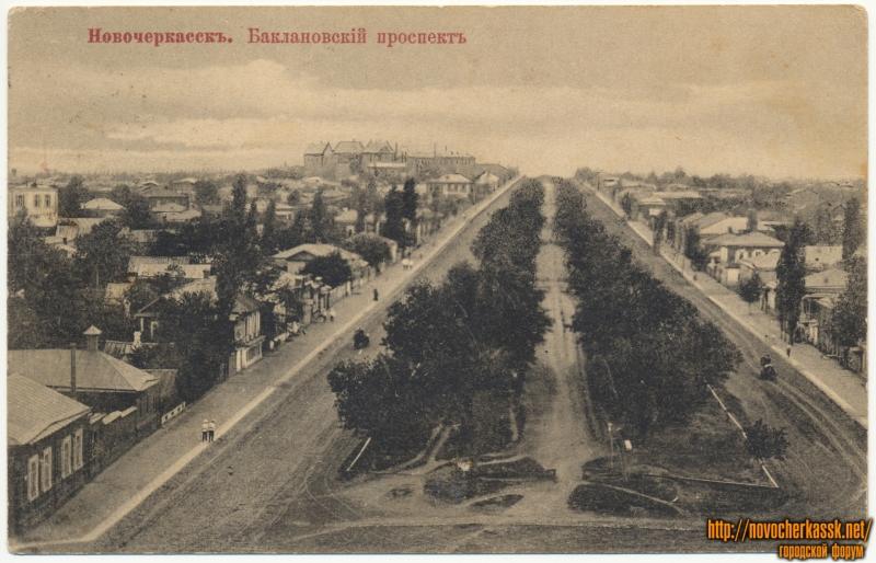 «Баклановский проспект. Вид с Троицкой церкви»