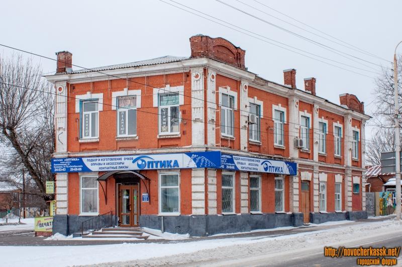 Проспект Баклановский / улица Энгельса, 2