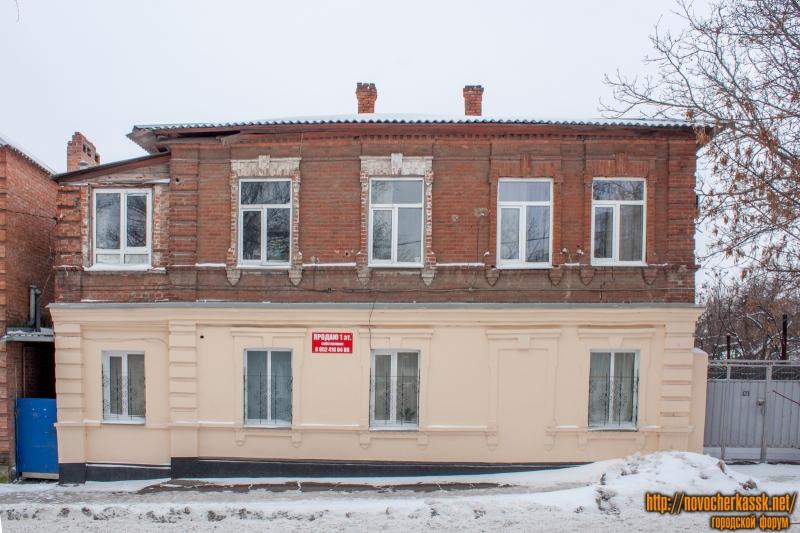 Улица Пушкинская, 123