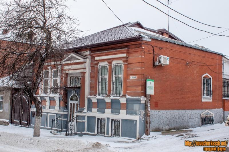 Улица Пушкинская, 117