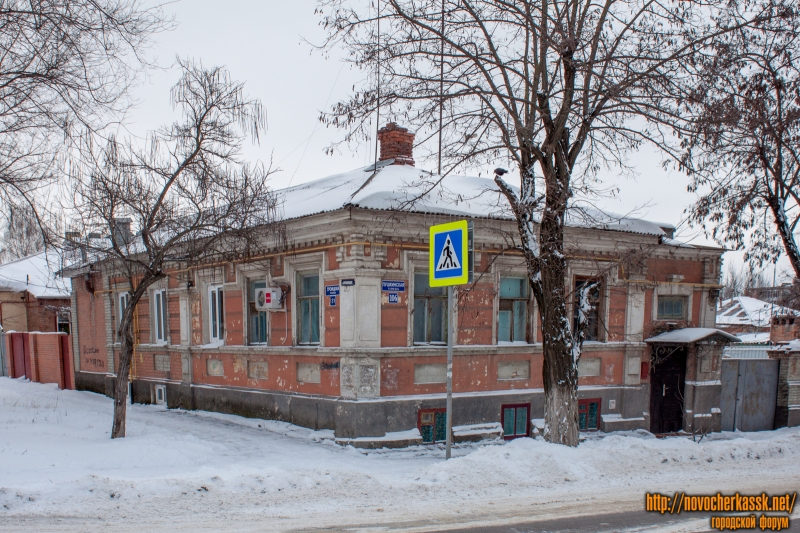 Улица Пушкинская, 106 / ул. Троицкая, 31