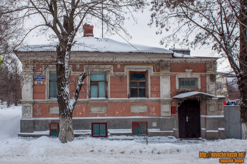 Улица Пушкинская, 106
