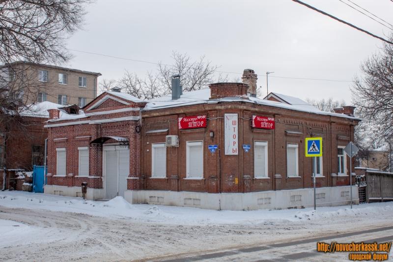 Улица Пушкинская, 94 / пер. Кривопустенко, 23. Ателье «Маэстро штор»
