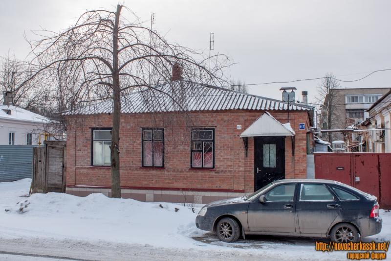 Улица Просвещения, 117