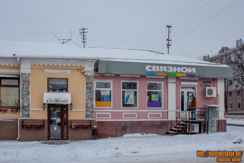 Улица Просвещения, 112