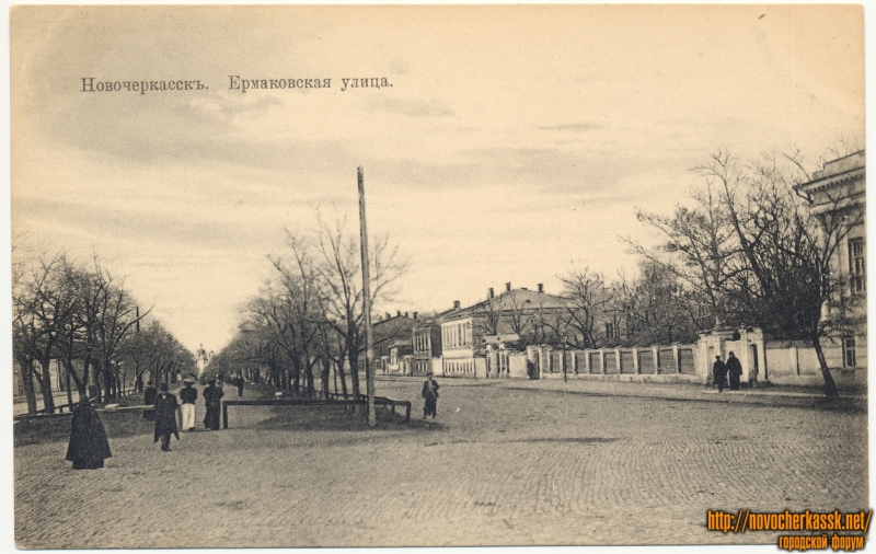 «Ермаковская улица». Вид с площади Троицкой