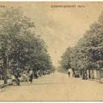 «Александровский сад»