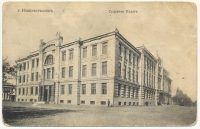 «Судебная палата» (угол Платовского проспекта и улицы Атаманской)