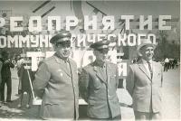 Демонстрация на 1 мая 1968 г.