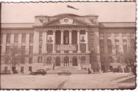 НПИ. Главный корпус. 1 мая 1953 г.