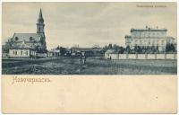 «Техническое училище». Вид на улицу Михайловскую. Слева - Кирха. Прямо - Кадетский корпус