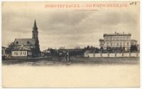 «Техническое училище». Вид на улицу Михайловскую (ранее Кирова). Слева - Кирха