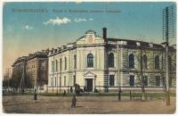 «Музей и Мариинская женская гимназия»