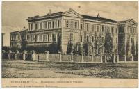 «Атаманское техническое училище». Угол Михайловской и Троицкой улиц