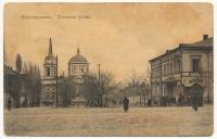 «Почтовая улица». Вид с Платовского проспекта